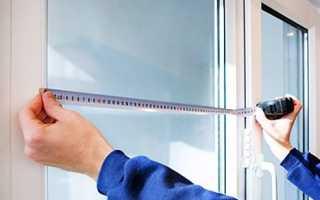 Как замерить балкон или лоджию перед остеклением