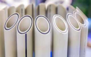 Виды армированных полипропиленовых труб: сфера применения, технические параметры, эксплуатация, монтаж