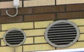 Система вентиляции частного дома в вопросах и ответах форумчан
