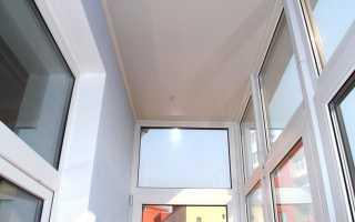 Натяжной потолок на балконе: виды, фото, плюсы и минусы