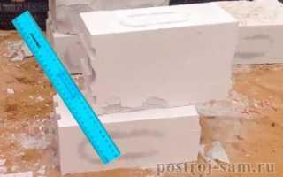 Какие бывают размеры перегородочных блоков