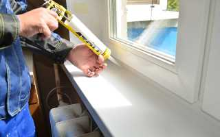 Герметизация пластикового окна