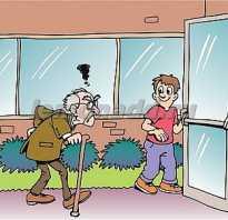 Ограничители открывания входной двери