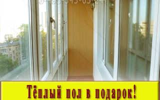 Цена остекление балконов для разных серией домов в Москве и в Московской области