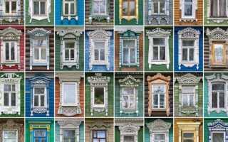 Наличники на окна; пошаговое описание выбора дизайна и советы по установке