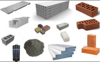 Плотность строительных материалов
