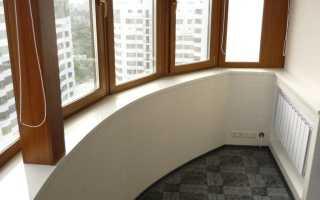 Остекление круглых и полукруглых балконов