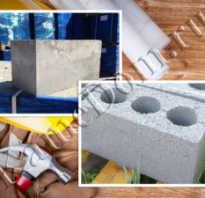 Что лучше для строительства: пеноблок или шлакоблок
