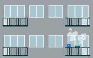 Как отучить соседей курить на балконе законным способом