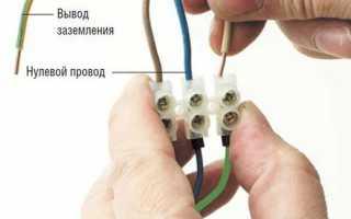 Как подключить провода к люстре