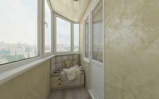 Внутренняя отделка балкона декоративной штукатуркой