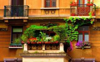 Лоджия и балкон: в чем разница между конструкциями