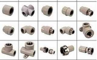 Способы соединения элементов трубопровода