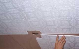 Как и чем правильно клеить потолочную плитку