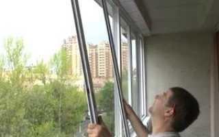 Как снять раздвижные окна на балконе, чтобы помыть
