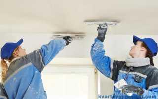 Как выровнять потолок шпаклевкой своими руками