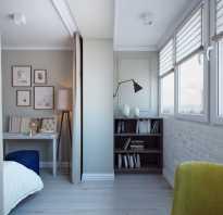Соединение балкона с комнатой: лучшие варианты дизайна и особенности перепланировки