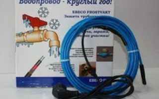 Как осуществить обогрев труб водоснабжения зимой