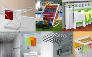 Сушилка на балкон для белья: ТОП-20 лучших моделей рекомендации по выбору и монтажу