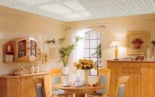 Установка реечного потолка на кухне