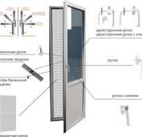 Разновидности защелок для пластиковых дверей на балкон