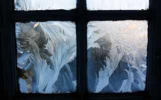 Почему пластиковые окна замерзают изнутри