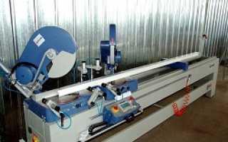 Обзор оборудования для производства ПВХ окон