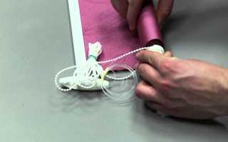 Как вешать тканевые ролеты своими руками