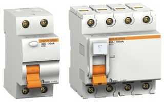 Принцип действия и устройство автоматического выключателя