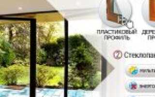 FS портал – складные окна и двери («гармошка»)