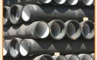 Чугунные водопроводные трубы: преимущества и недостатки использования