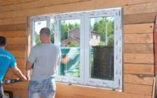 Как правильно ставить пластиковые окна в деревянном доме